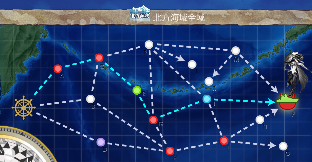 航空母艦 型 抜錨 改 改 二 加賀 加賀 改加賀型航空母艦「加賀改二」、抜錨!任務攻略